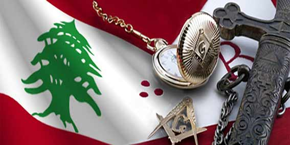 Freemasons in Lebanon